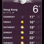 Suhu HK